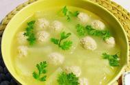 各种丸子汤做法