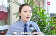 危害青少年健康!网络平台直播不雅视频,8人被提起公诉