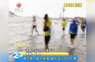 威尼斯:城市被淹,趟水进行马拉松赛