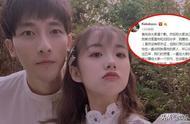 网红阿沁宣布与刘阳分手, 曝男方出轨证据