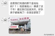Doinb加入中国国籍做准备,做慈善获得官方点名表扬