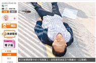 """""""修例风波""""以来首例无辜平民死亡,香港特区政府:务求将暴徒绳之于法"""