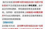 王者荣耀:s17版本更新于17日,这是官方特地选择的日期吗?