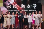 深圳30萬年薪招聘小學老師,只要德才配位,早該這樣做