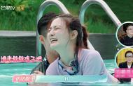 《女儿们2》徐璐学个游泳也能哭!被吐槽矫情!郑爽爸说了大实话