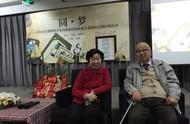 年轻女孩还在辨别渣男的时候,97岁他已经为妻子写了65年情诗
