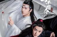 肖战王一博《无羁》获奖,《陈情令》将在日本上映
