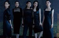 五个女人同台,戏有多大?看看海清佟丽娅这张封面照就知道了