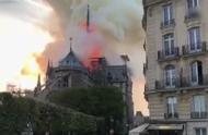 巴黎圣母院火灾事件将拍成迷你剧 重建时间线再现火灾发生原因
