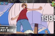 20年的回忆都在这里!《海贼王》动画20周年企划PV公开
