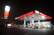今晚油价要涨!加满一箱92号汽油将多花约2.5元