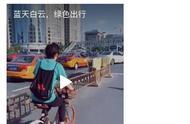 郎平1个月前骑着单车在北京看医生!中国女排已被打造的十全十美