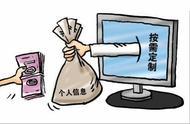 """1元即可购买一条简历,谁在售卖网络求职者""""简历""""?"""