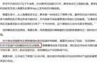 茅台股价破千,总市值超越贵州省GDP总量