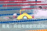 杨芸晴游泳 sunnee是螺旋桨吗 这是什么潜艇呀,哈哈哈