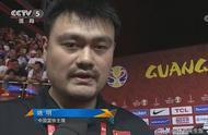 中国男篮无缘直通奥运,谁注意姚明发言?一针见血!球迷略不满