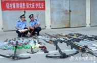 收缴41支枪、2600余发子弹、弩……驻马店这里的警方开展清缴非法枪爆物品行动