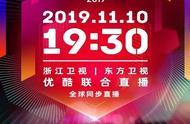 """天猫VS苏宁""""双十一""""晚会即将开幕,易烊千玺,肖战...都来了"""