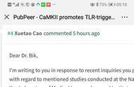 南开大学校长再回应论文造假#:仍对论文结论可靠性充满信心