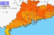 2股冷空气将先后南下广东,今晚(周三)迎来第一场降温