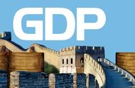 """10个月流入7524亿!中国对外资吸引力增强,经济吃下""""定心丸"""""""