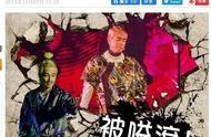 就因挺港警,陈小春在台开唱被逼到穿防弹衣?
