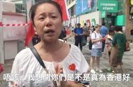 香港市民含泪痛斥暴徒和无良媒体:停止你们的暴行