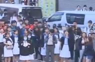 香港教育局:学生家长可视乎情况决定子女是否上学
