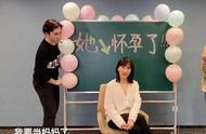 五年恋爱终有结晶,papi酱视频发布怀孕消息,网友:全体祝福
