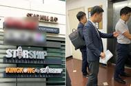 《Pd48》经纪公司也被调查了!《PD手册》将揭发投票造假内幕?
