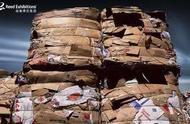一天两涨!停产、整改,废纸停收!废纸收购价大面积回调