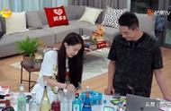 《恋梦空间2》朱云慧选择弃票,杨明鑫王瑛瑛互动却让她吃醋?