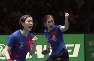 完美!国乒女团3比0横扫日本夺冠,孙颖莎逆转伊藤太给力