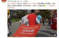 """天猫双十一超级锦鲤正式揭晓:99年小姐姐抱得""""海量礼品""""归"""