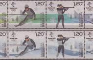 《北京2022年冬奥会——雪上运动》邮票图稿