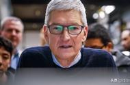 库克称苹果针对数据收集的政策在数字健康产业中占据优势
