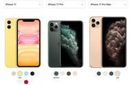 市值超微软!iPhone 11助力苹果重回世界第一