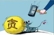 模仿居民签字侵吞56万补偿款!淄博一局长贪污内幕被曝光!