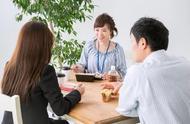 戴眼镜的你可能在日本连工作都难找,规则多到这种程度有必要吗?