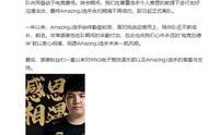 《LOL》RNG人员离队公告:AmazingJ与LoveZrr不再续约