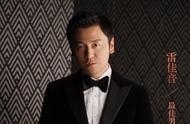雷佳音凭借《长安十二时辰》获得亚洲内容奖最佳男演员
