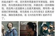 马思纯新作被批评演技尴尬,亲自回怼网友