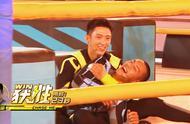 《追我吧》:黄景瑜陈伟霆双双臀部抽筋,粉丝看了又心疼又好笑