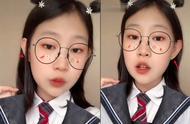 小沈阳12岁女儿近照逆袭撞脸韩国女神,为长得像爸爸而骄傲