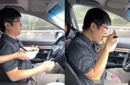 范玮琪老公开车去玩,高速公路上吃面条,方向盘无人掌控