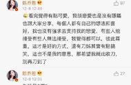 陳喬恩首次回應脫粉:每個人都有自己的想法,我沒有強求要支持