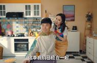 《爱情公寓5》曝首支预告,悠悠关谷结婚,子乔美嘉成父母?