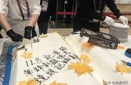 庆祝记者节,100公斤大蛋糕现身2019上海进博会新闻中心