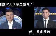 """""""怼言大师""""康辉婚后丁克19年:万千荣耀,不急日日晨昏间的琐细"""