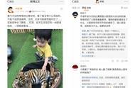 只因为在解说中说了詹姆斯和湖人年轻球员,杨毅发微博表示很侥幸